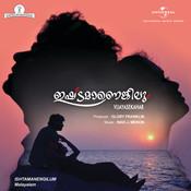 Ishtamanengilum (Original Motion Picture Soundtrack) Songs