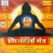 Vighna Harta Mantra Songs