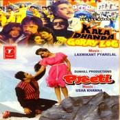 Kala Dhandha Gorey Log-Preeti Songs