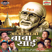 Aao Aao Baba Sai Songs