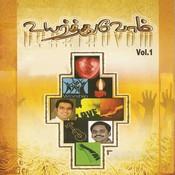Uyarthuvom Vol 1 Songs