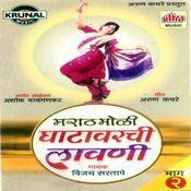 Marathmoli Ghatavarchi Lavani Part-2 Songs