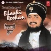 Elaahi Ruhaan Songs