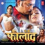Ek Aur Faulad Songs