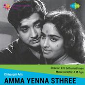 Amma Enna Sthree Songs