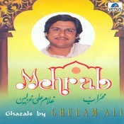 Mehrab Songs