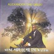 Yesu Mpulumutsi Wathu Songs