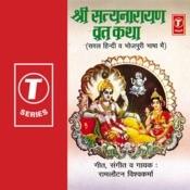Shri Satyanarayan Vrat Katha Songs