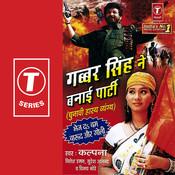 Gabbar Singh Ne Banaai Party Songs