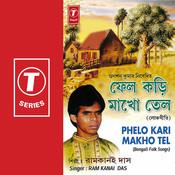Phelo Kari Makho Tel Songs