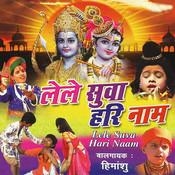 Lele Suva Hari Naam Song