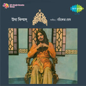 Sanyasi Raja Songs