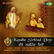 Kandhe Sirhind Diye Songs