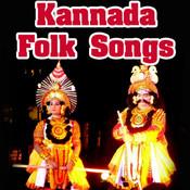 Kannada Folk Songs Songs