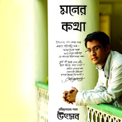 Moner Kotha Songs