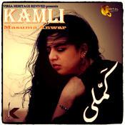 Ni Main Kamli Aan Mp3 Song Download Kamli Ni Main Kamli Aan Punjabi Song By Masuma Anwer On Gaana Com