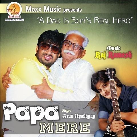 free download song papa mere papa