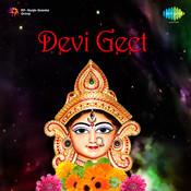 Davi Geet Songs