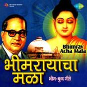 Bhimray Acha Mala Songs