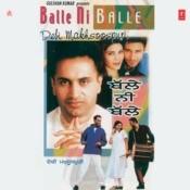 Balley Ni Balley Songs