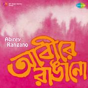 Abirey Rangano Songs