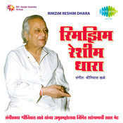 Rimjhim Resham Dhara Songs