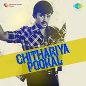 Chithariya Pookal Mlm Songs