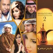 Khaleeji Mix 2 Songs