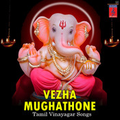 Vezha Mugathone Songs