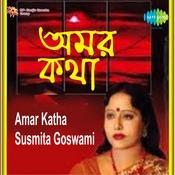 Amar Katha Susmita Goswami Songs