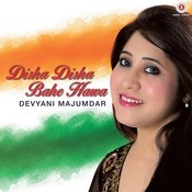 Disha Disha Bahe Hawa Song
