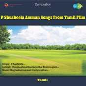 P Shusheela Amman Songs From Tamil Film Songs