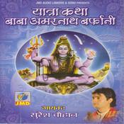 Yatra Katha Baba Amarnath Barfani Part 1 Song