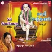 Sai Vandhanan Songs