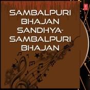 Sambalpuri Bhajan Sandhya-Sambalpuri Bhajan Songs