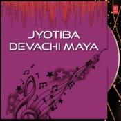 Jyotiba Devachi Maya Songs