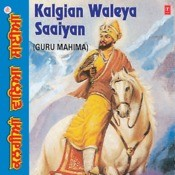 Kalgian Waleya Saaiyaan Songs