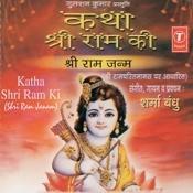 Katha Shri Ram Ki - Shri Ram Janam Songs