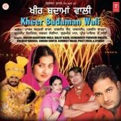 Kheer Badaman Wali Songs