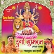 Durga Sumiran Songs