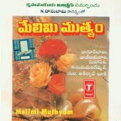 Melimi Muthyam Songs