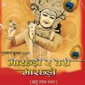 Morchhadi Re Teri Morchhadi Songs
