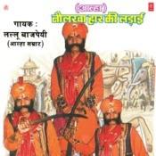 Naulakha Haar Ki Ladaaee: Aalah Songs