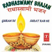 Radhaswamy Bhajan Songs