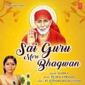 Sai Guru Mere Sai Bhagwan Song