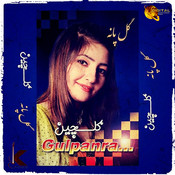 Badre Jamalay Song