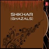 Gairon se kaha tumne lyrics | shikhar (1995) songs lyrics | latest.