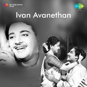 Ivan Avanethan Songs