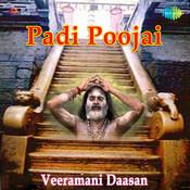 Padi Poojai Tamil Ayyappan Devotional Songs Songs