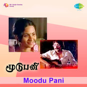 Moodu Pani Songs